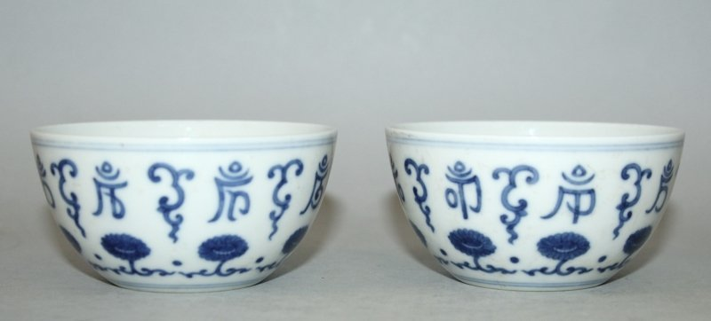 A PAIR OF UNUSUAL CHINESE BLUE & WHITE PORCELAIN