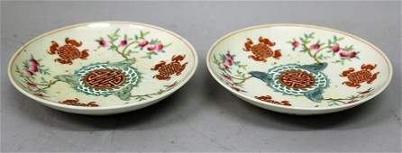A SMALL PAIR OF CHINESE FAMILLE ROSE PORCELAIN SAUCER