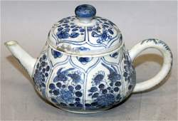 A GOOD CHINESE KANGXI PERIOD BLUE & WHITE SHIPWRECK