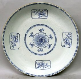 A Good Large Early 18th Century Chinese