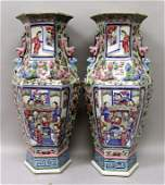 A GOOD LARGE PAIR OF 19TH CENTURY CHINESE CANTON