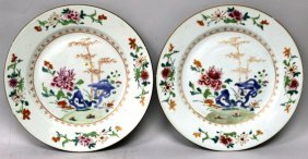 A Pair Of 18th Century Chinese Qianlong Period Famille