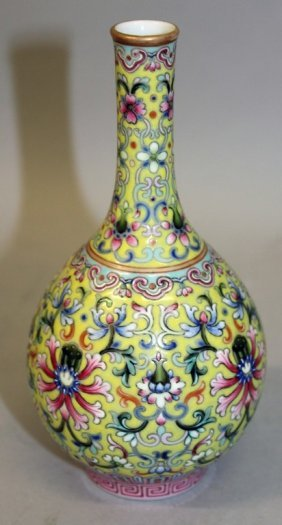 A Chinese Yellow Ground Famille Rose Porcelain Bottle