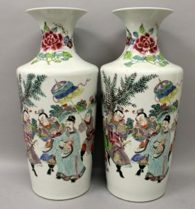 A Large Pair Of Chinese Famille Rose Porcelain Vases,