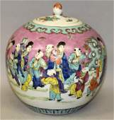 AN EARLY 20TH CENTURY CHINESE PINK GROUND FAMILLE ROSE