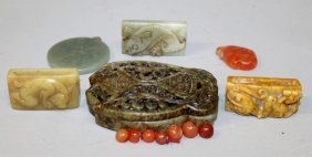 A Chinese Pierced Jade Box & Cover, In The Form Of An