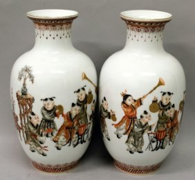 A Mirror Pair Of Chinese Porcelain Vases, Each
