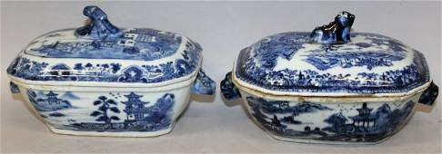 A NEAR PAIR OF 18TH CENTURY CHINESE EXPORT QIANLONG