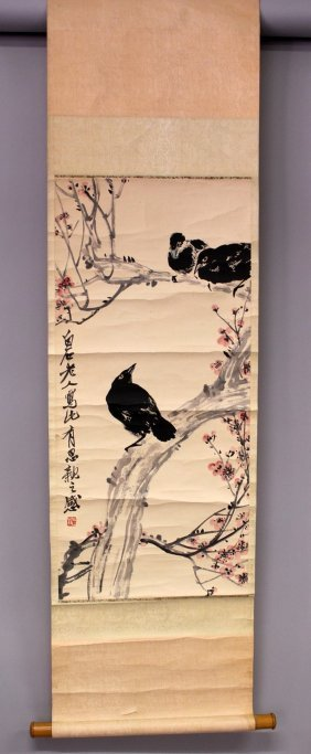 An Oriental Hanging Scroll Painting On Paper In The