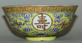 A Chinese Yellow Ground Guangxu Mark & Period Famille