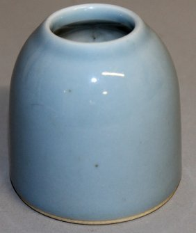 224. A Chinese Porcelain Circular Ink Pot. Square