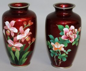 242. A Pair Of Japanese Red Cloisonne Enamel Vases On
