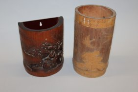 269. A 19th/20th Century Chinese Carved Bamboo
