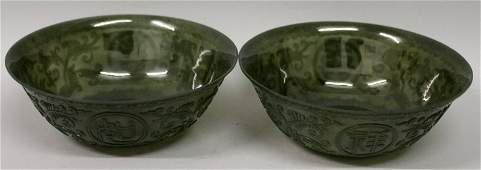 A PAIR OF CHINESE SPINACH GREEN JADE-LIKE BOWLS, each