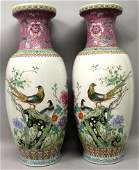 A LARGE MIRROR PAIR OF CHINESE FAMILLE ROSE PORCELAIN