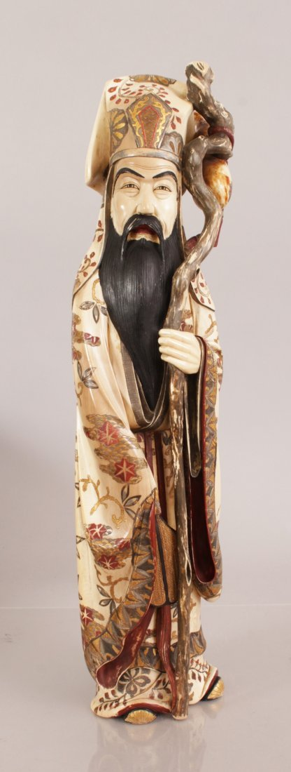 A LARGE GOOD SIGNED JAPANESE MEIJI PERIOD IVORY FIGURE