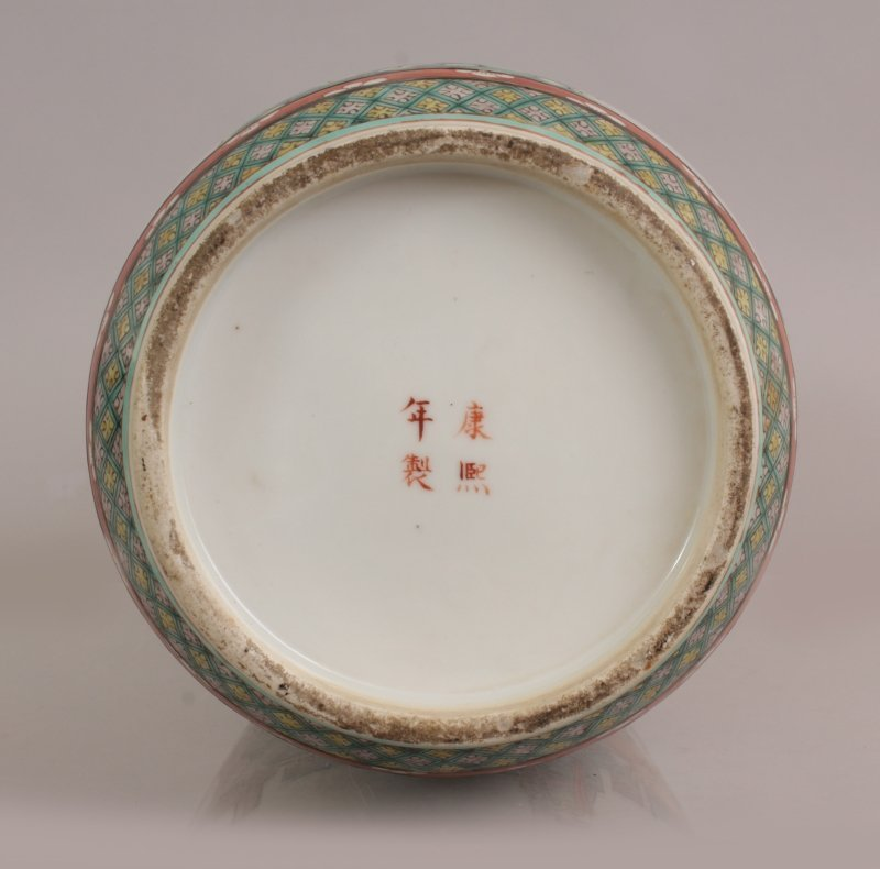 A 19TH/20TH CENTURY CHINESE FAMILLE VERTE PORCELAIN - 6