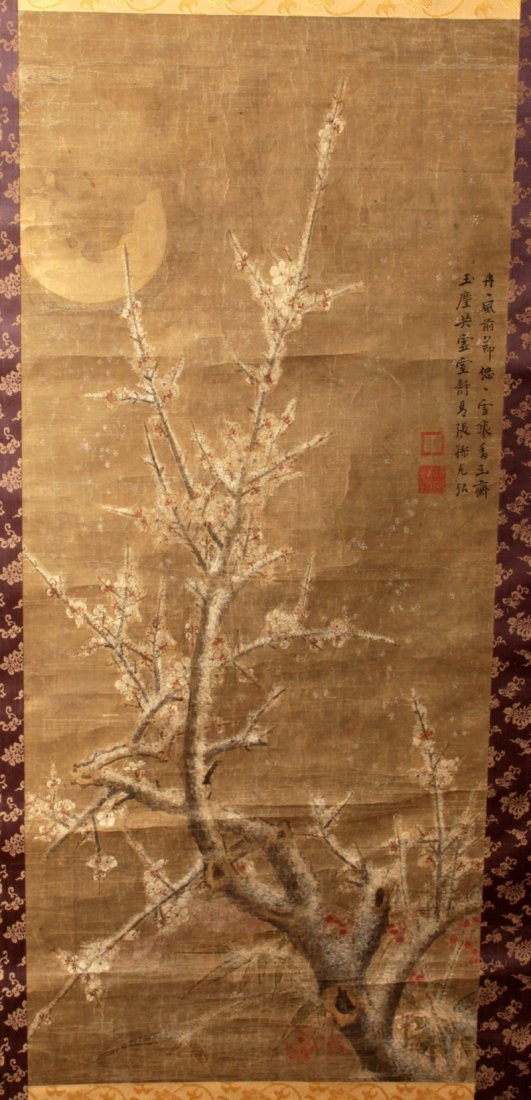 A GOOD QUALITY CHINESE HANGING SCROLL PAINTING, with