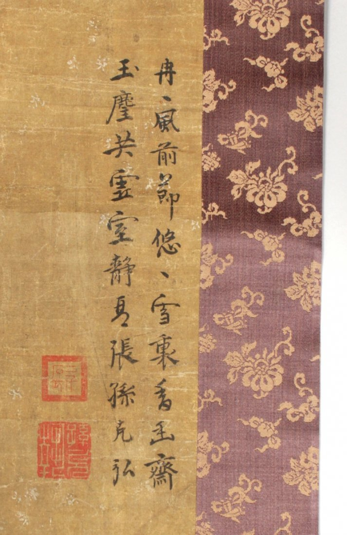 A GOOD QUALITY CHINESE HANGING SCROLL PAINTING, with - 3