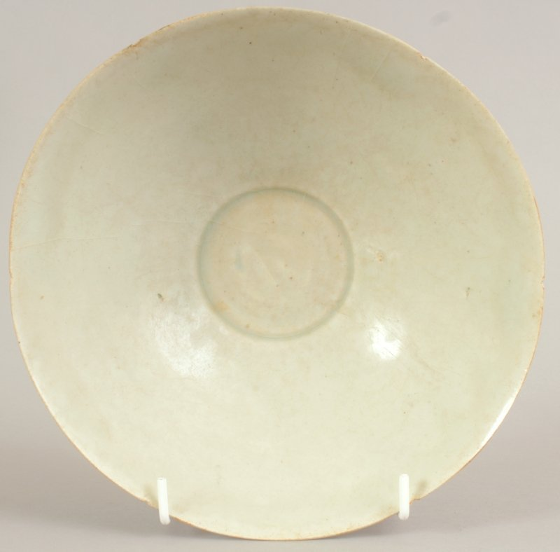 A CHINESE SONG DYNASTY CELADON PORCELAIN BOWL, of - 2