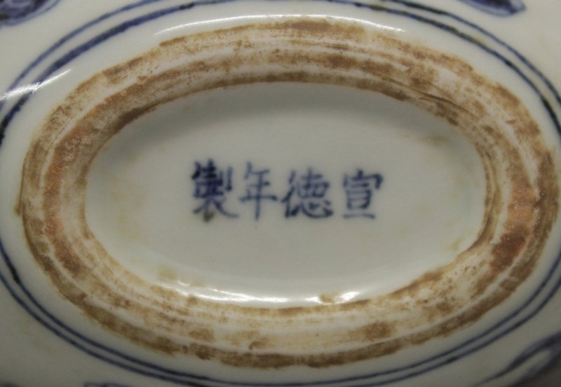 A CHINESE MING STYLE BLUE & WHITE PORCELAIN DRAGON - 3