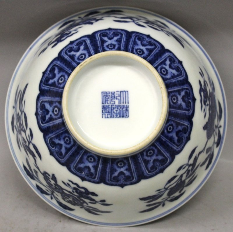 A CHINESE MING STYLE BLUE & WHITE PORCELAIN BOWL, the - 7