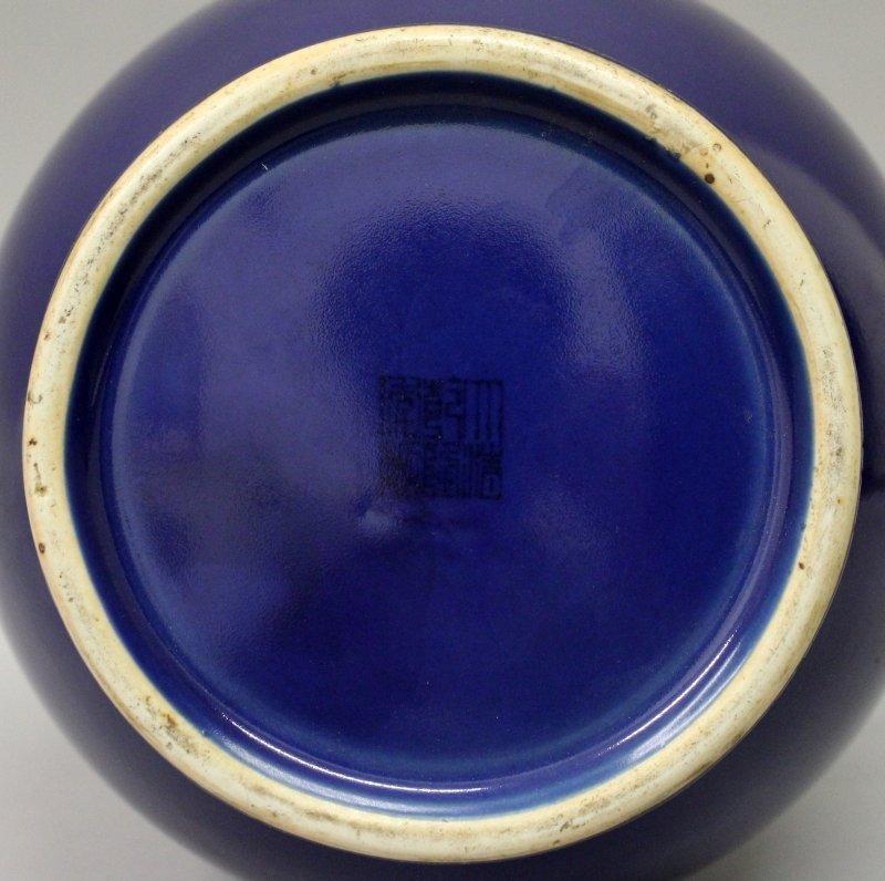 A LARGE CHINESE BLUE GLAZED PORCELAIN VASE, the - 6