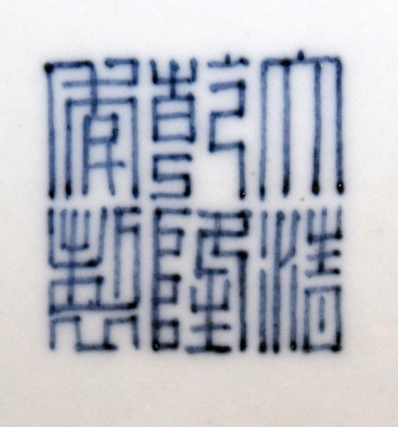 A CHINESE SANG-DE-BOEUF YUHUCHUNPING PORCELAIN VASE, - 7