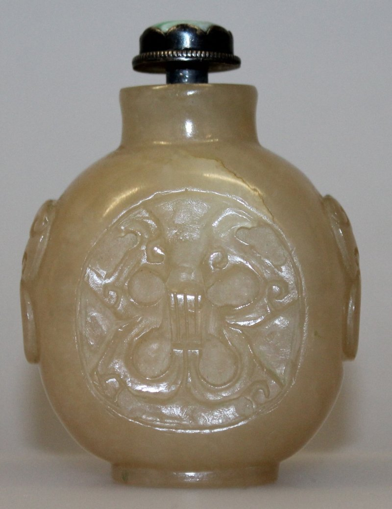 A 19TH/20TH CENTURY CHINESE JADE SNUFF BOTTLE & - 3