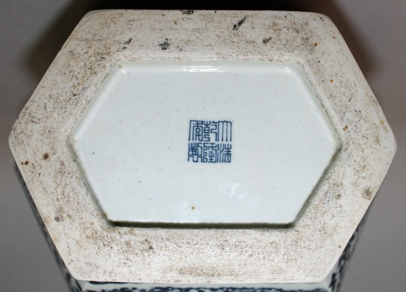 A LARGE CHINESE MING STYLE BLUE & WHITE PORCELAIN ARROW - 8