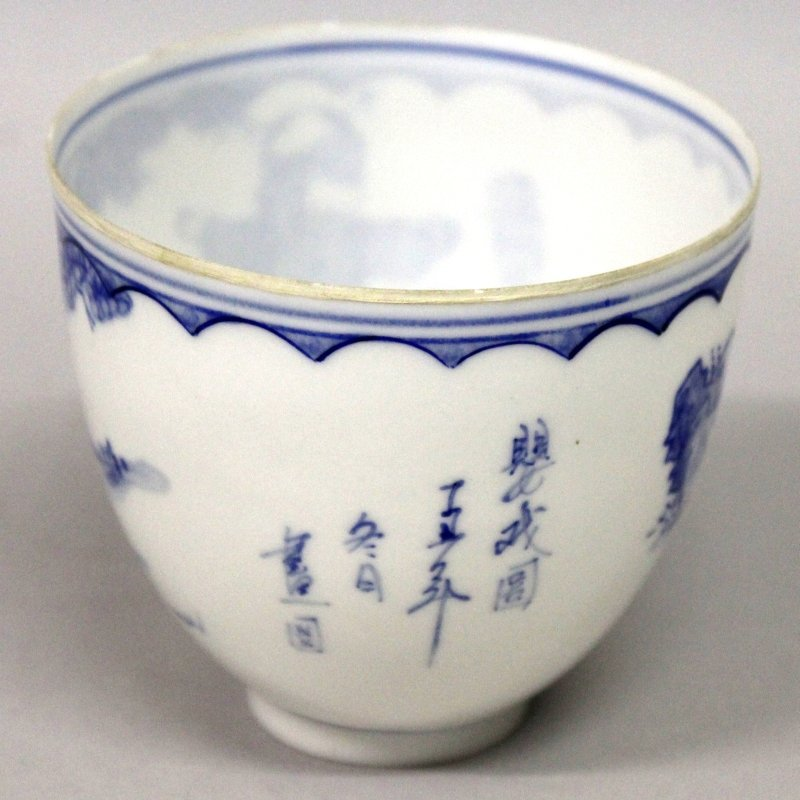 A CHINESE BLUE & WHITE PORCELAIN BEAKER, in a fitted - 8