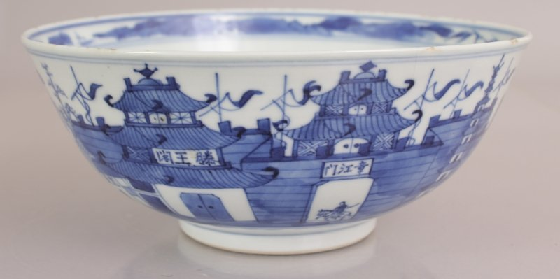 A 19TH CENTURY CHINESE BLUE & WHITE PORCELAIN BOWL, the