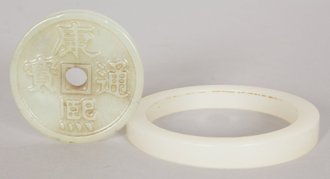 A CHINESE JADE BI DISC, decorated with calligraphy,