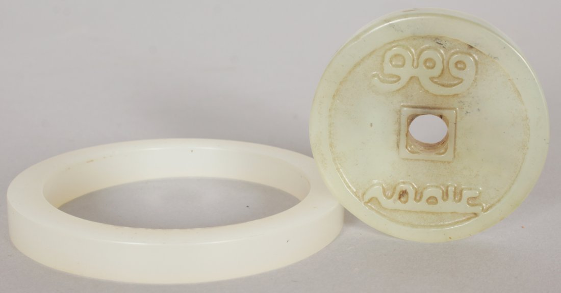 A CHINESE JADE BI DISC, decorated with calligraphy, - 2