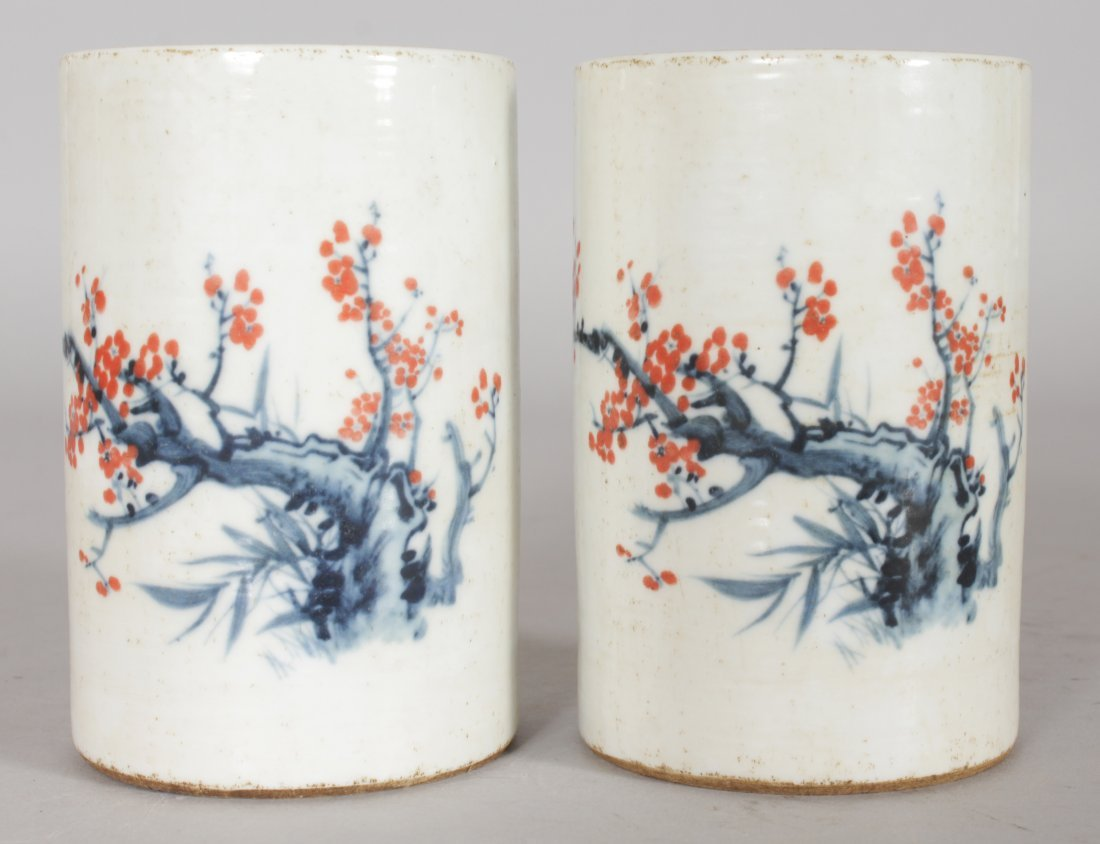 A PAIR OF CHINESE PORCELAIN BRUSH POTS, painted with