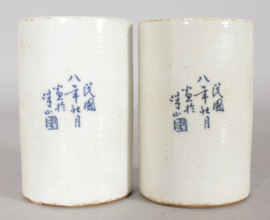 A PAIR OF CHINESE PORCELAIN BRUSH POTS, painted with - 2