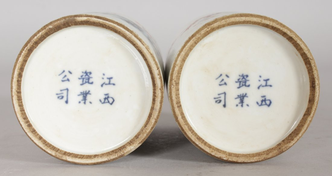 A PAIR OF CHINESE PORCELAIN BRUSH POTS, painted with - 3