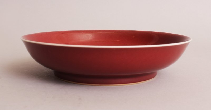 A GOOD QUALITY CHINESE COPPER RED PORCELAIN SAUCER - 2