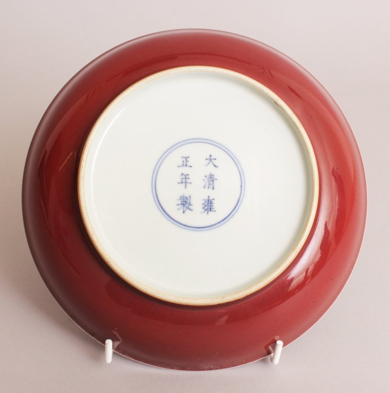 A GOOD QUALITY CHINESE COPPER RED PORCELAIN SAUCER - 3