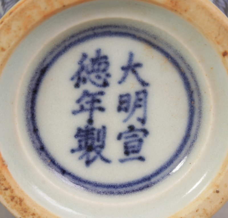 A CHINESE MING STYLE BLUE & WHITE PORCELAIN ARROW VASE, - 8