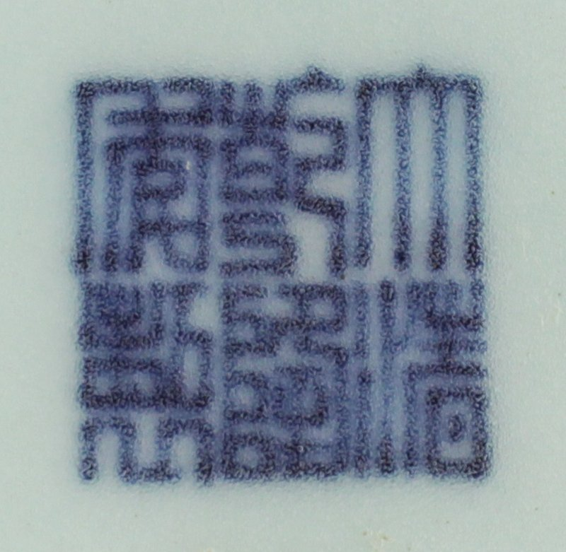 A SMALL GOOD QUALITY CHINESE CELADON PORCELAIN - 6