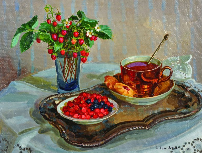 Xoxnobknha (20th Century) Russian. Still Life with