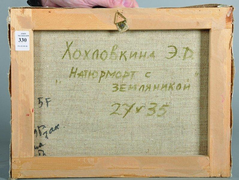 Xoxnobknha (20th Century) Russian. Still Life with - 4