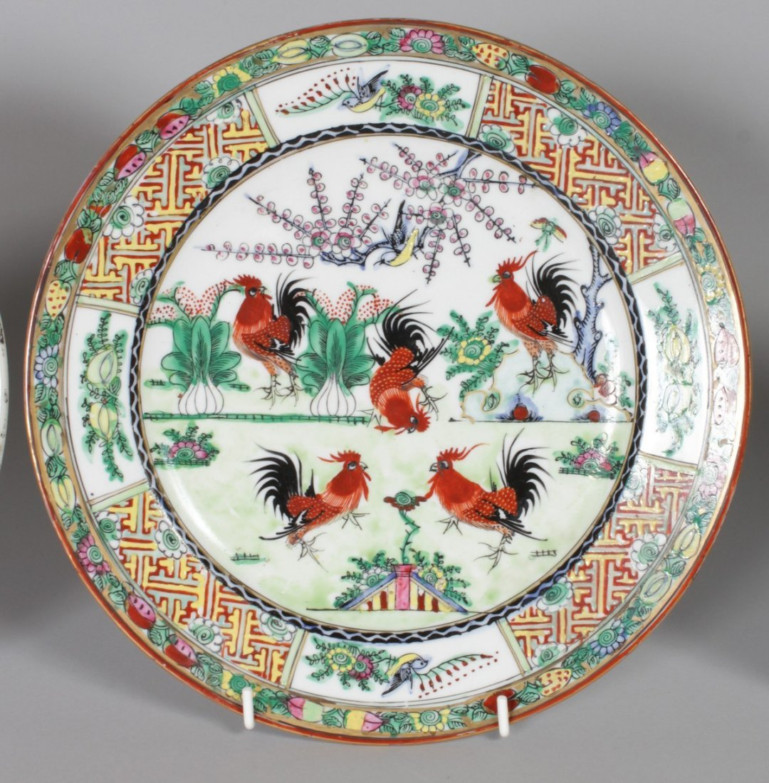FOUR VARIOUS CHINESE PLATES AND A SAUCER. - 3