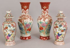 A PAIR OF JAPANESE HICHOZAN SHIMPO PORCELAIN VASES,