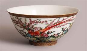 A CHINESE FAMILLE ROSE PORCELAIN BOWL, the sides