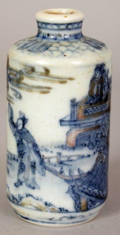 A 19TH/20TH CENTURY CHINESE UNDERGLAZE-BLUE & - 4