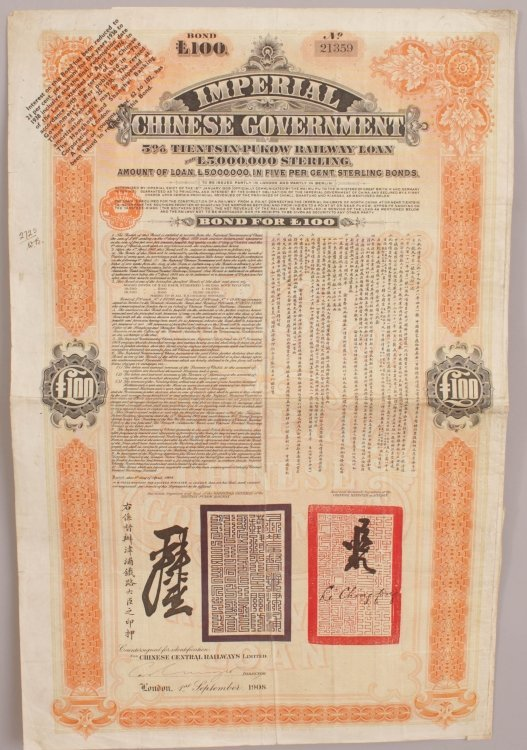 AN IMPERIAL CHINESE GOVERNMENT TIENTSIN PUKOW RAILWAY