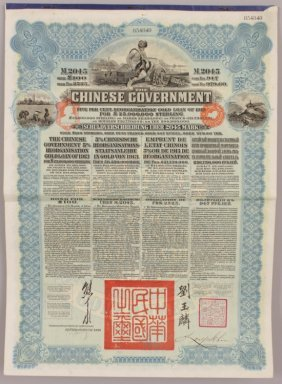 A CHINESE REPUBLIC GOVERNMENT REORGANISATION GOLD LOAN