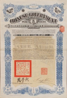 A CHINESE REPUBLIC GOVERNMENT GOLD LOAN BOND 1912, £20